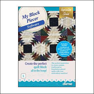 DIME Inspiration Software - My Block Piecer